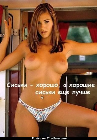 Image. Naked hot woman with medium tittys picture