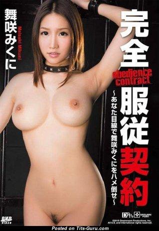 Mikuni Maisaki - Gorgeous Topless Japanese Red Hair Actress & Pornstar with Gorgeous Naked Real Tittys & Giant Nipples (18+ Image)