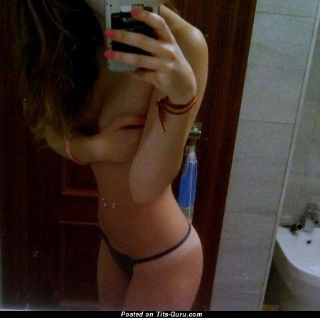 Arianna Grande - Alluring Topless Playboy Brunette with Alluring Nude Real Medium Boob, Large Nipples, Piercing (Private Selfie Sex Wallpaper)