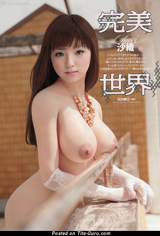 Image. Anna Ohura - nude asian brunette with big natural boobs picture