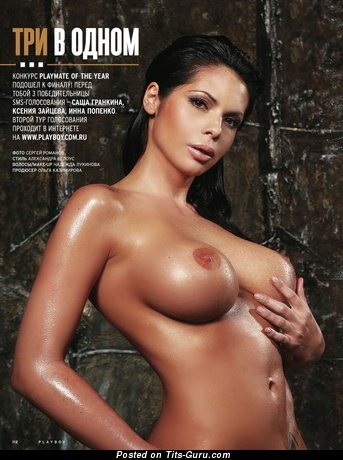 Alexandra Grankina - Pleasing Playboy Gal with Pleasing Nude Very Big Tittes (Hd Sex Pix)