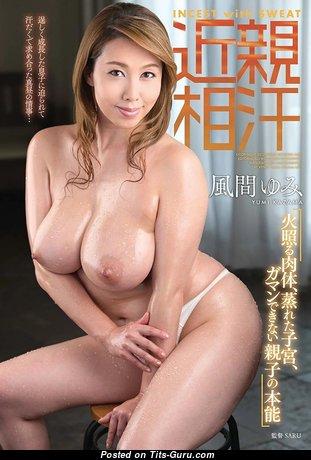 Yumi Kazama - Fascinating Topless Japanese Red Hair Actress & Pornstar with Long Nipples (Hd 18+ Pix)