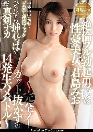 Mio Kimishima - Beautiful Topless Asian Brunette Pornstar with Beautiful Nude Natural Regular Chest & Large Nipples is Undressing (Hd Porn Image)