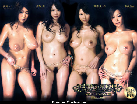 Naked asian brunette with natural breast photo