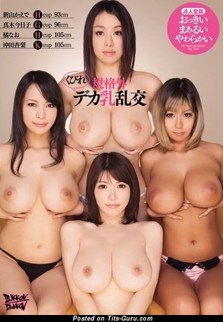 Nao Tachibana - Anri Okita - Kaede Niyama - Kyoko Maki & Hot Topless Asian Blonde & Brunette Pornstar & Babe with Hot Exposed D Size Melons & Pointy Nipples in Panties (Hd 18+ Pic)